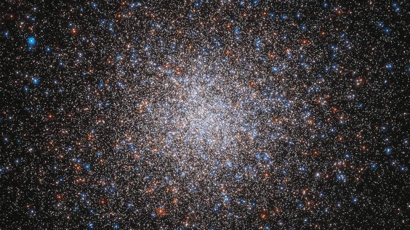 El cúmulo de Acuario es un cúmulo globular formado por 150.000 estrellas.